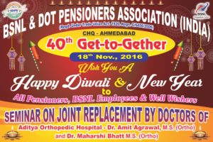 17-11-2016-40th-gat-to-gether
