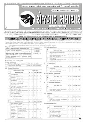 Gujarat Rojgaar Samachar Weekly Gujarati Employment News Download