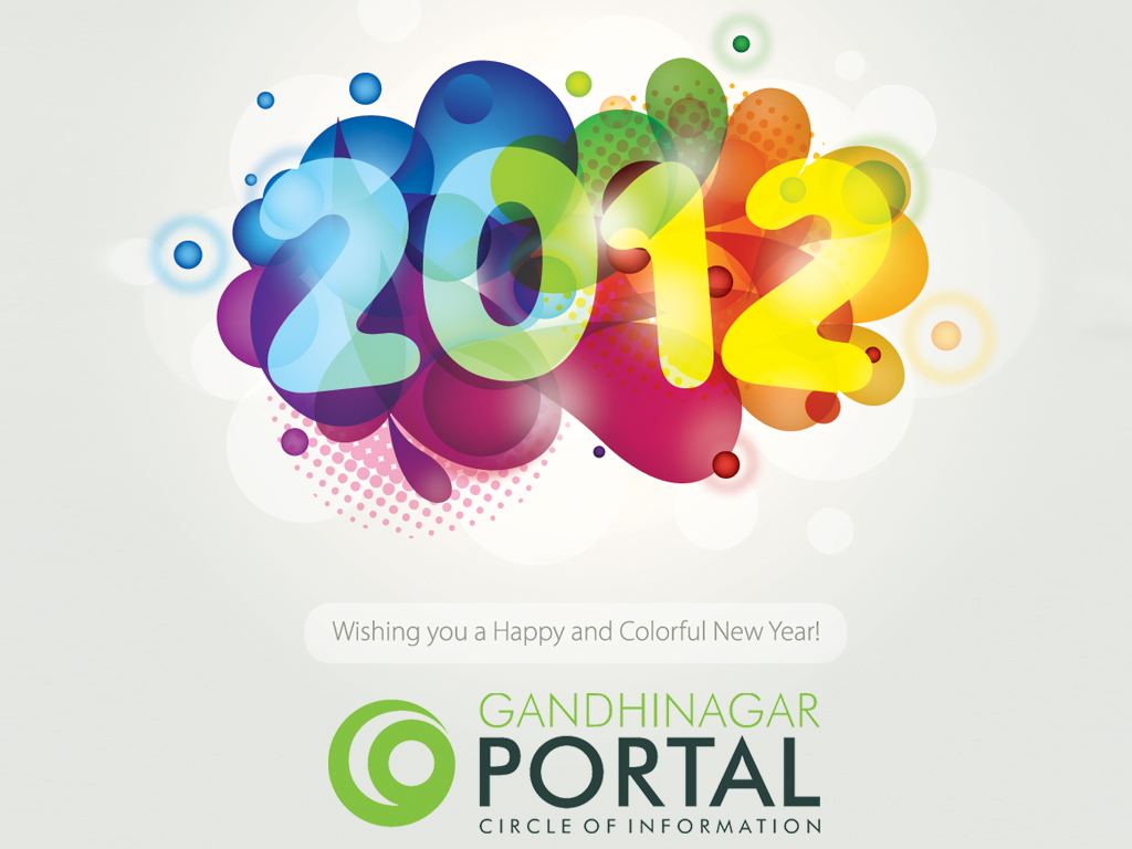 Wishing all Gandhinagar Portal Users a Happy and Prosperous New Year
