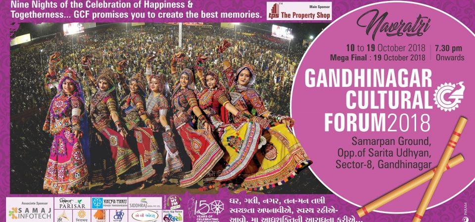 Gandhinagar Cultural Forum Navratri 2018- Day 4