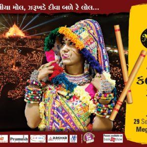 Gandhinagar Cultural Forum Navratri 2019- Day 10- Mega Finals